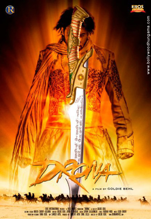 Drona, Abhishek Bachchan, Bachan,abhishek, Super hero movie,Indian,Super, hero, Drona Movie