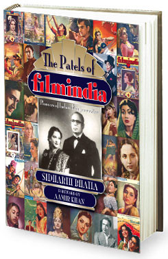 Book review - The Patels of Filmindia by Sidharth Bhatia