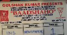 Check out: Ajay Devgn and Emraan Hashmi begin shooting for Baadshaho