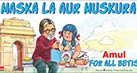 Amul's ode to Amitabh Bachchan's girl child campaign