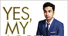 Book review - Kunal Nayyar's Yes, My Accent Is Real