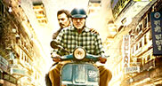 Live webcast: Music launch of TE3N